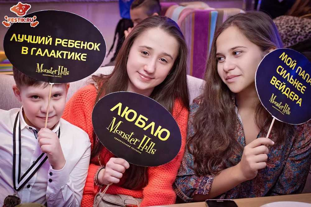 fotootchet-igraem-s-dartom-veyderom-27-fevralya-2016-festik-moskva (19)