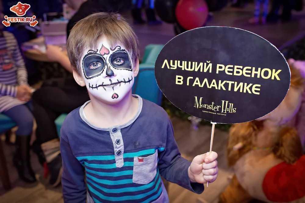 fotootchet-igraem-s-dartom-veyderom-27-fevralya-2016-festik-moskva (2)