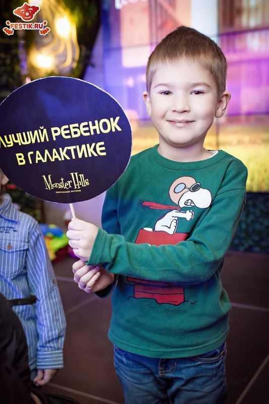 fotootchet-igraem-s-dartom-veyderom-27-fevralya-2016-festik-moskva (22)