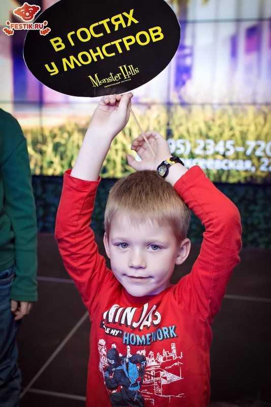 fotootchet-igraem-s-dartom-veyderom-27-fevralya-2016-festik-moskva (23)
