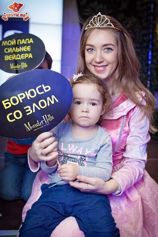 fotootchet-igraem-s-dartom-veyderom-27-fevralya-2016-festik-moskva (28)