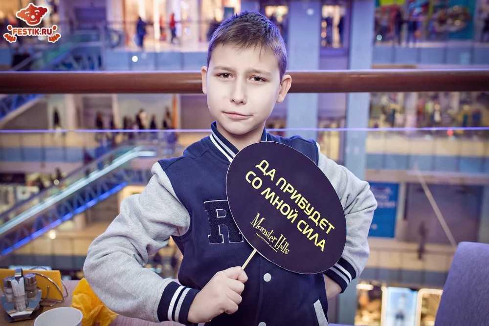 fotootchet-igraem-s-dartom-veyderom-27-fevralya-2016-festik-moskva (53)
