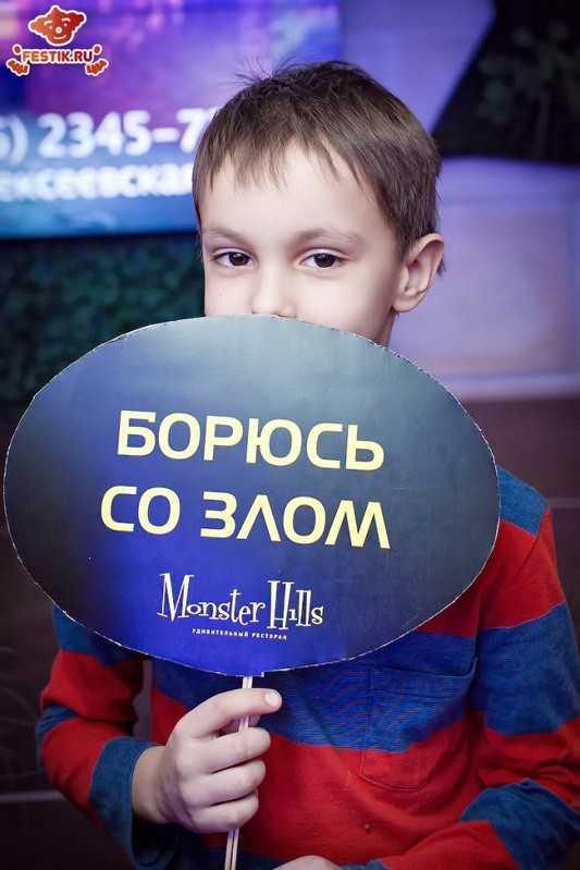 fotootchet-igraem-s-dartom-veyderom-27-fevralya-2016-festik-moskva (6)