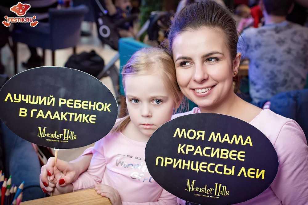 fotootchet-igraem-s-dartom-veyderom-27-fevralya-2016-festik-moskva (62)