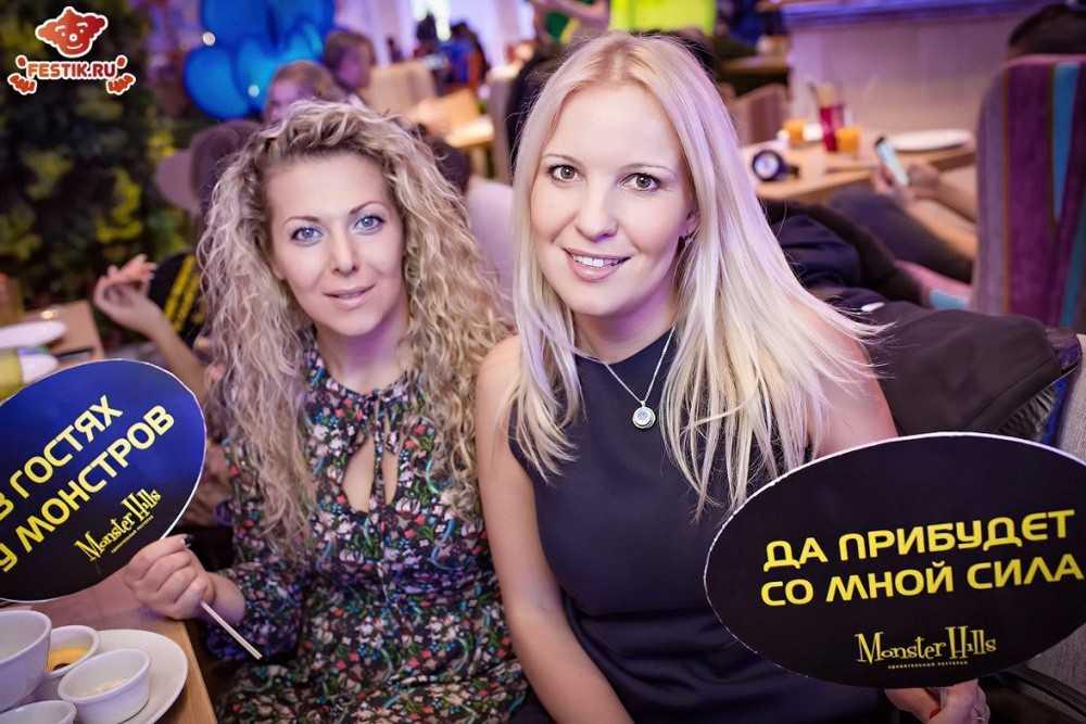 fotootchet-igraem-s-dartom-veyderom-27-fevralya-2016-festik-moskva (63)