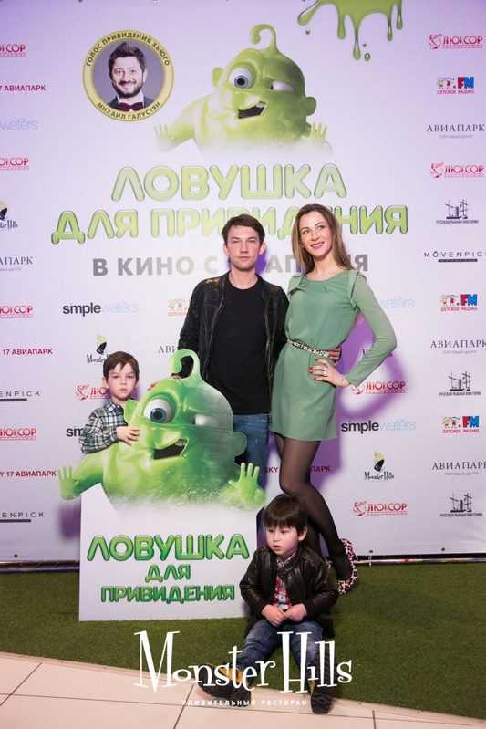 монст_кино-58
