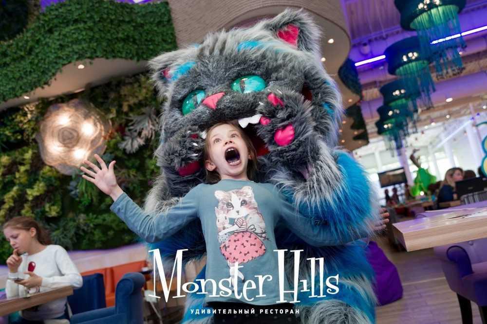 Monster-Hills-15.05.-105