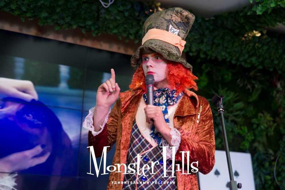 Monster-Hills-15.05.-112