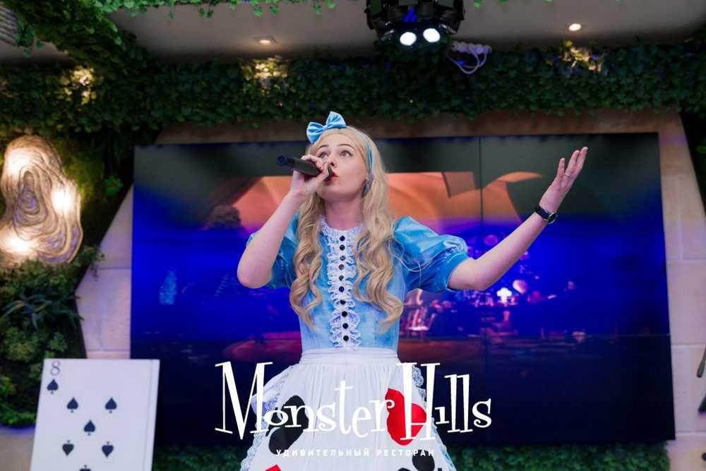 Monster-Hills-15.05.-114