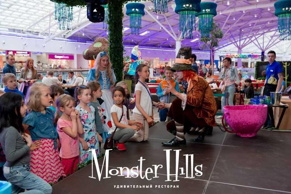 Monster-Hills-15.05.-126