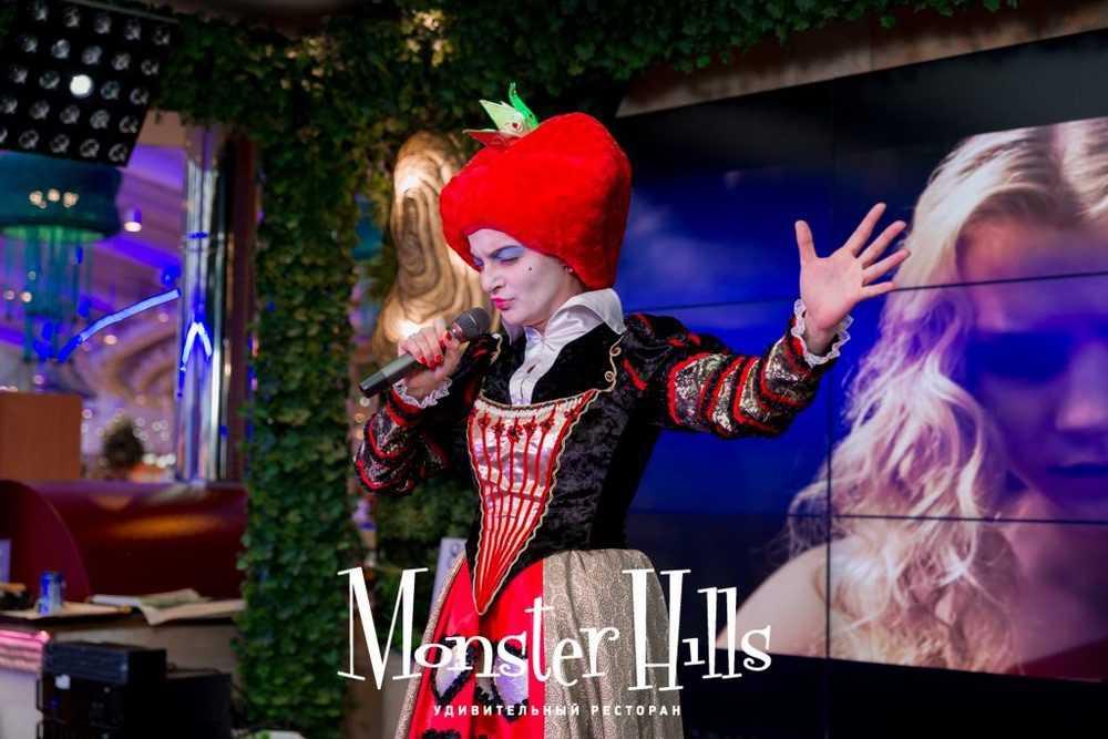 Monster-Hills-15.05.-127