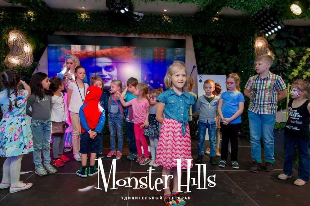 Monster-Hills-15.05.-140