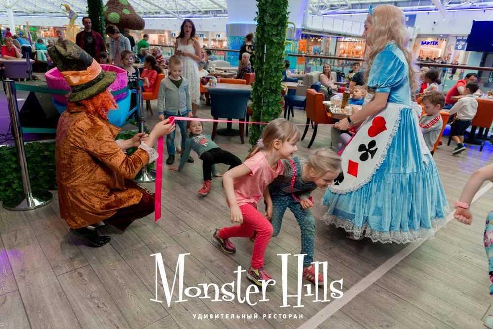 Monster-Hills-15.05.-146