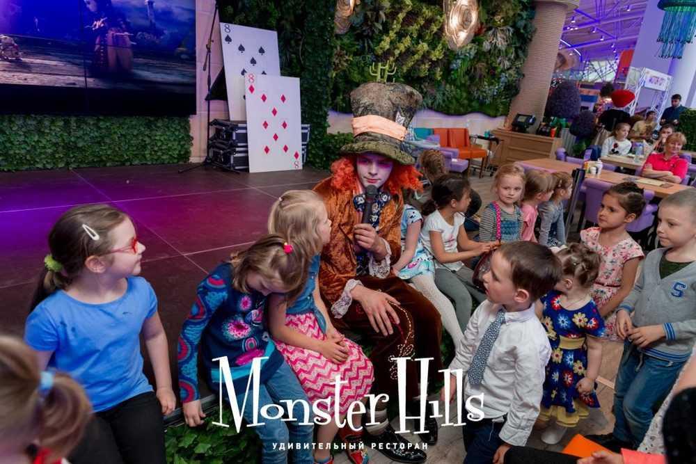Monster-Hills-15.05.-153