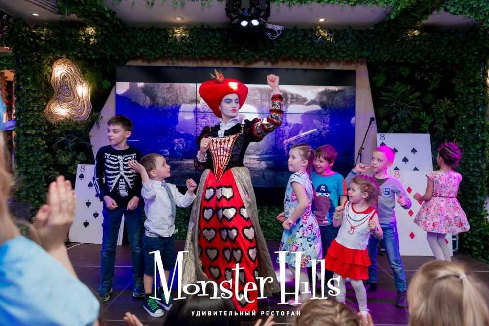 Monster-Hills-15.05.-164