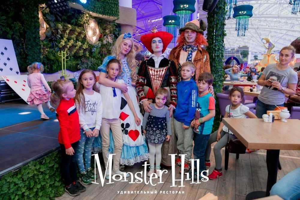 Monster-Hills-15.05.-191