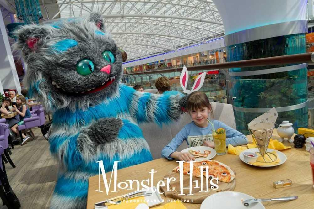 Monster-Hills-15.05.-5