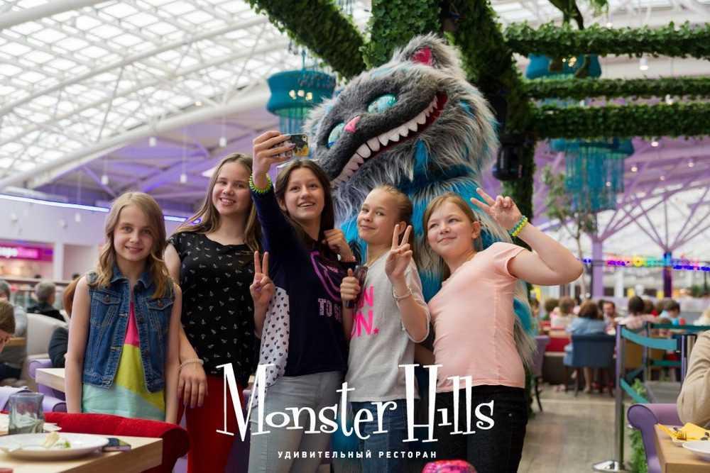 Monster-Hills-15.05.-60