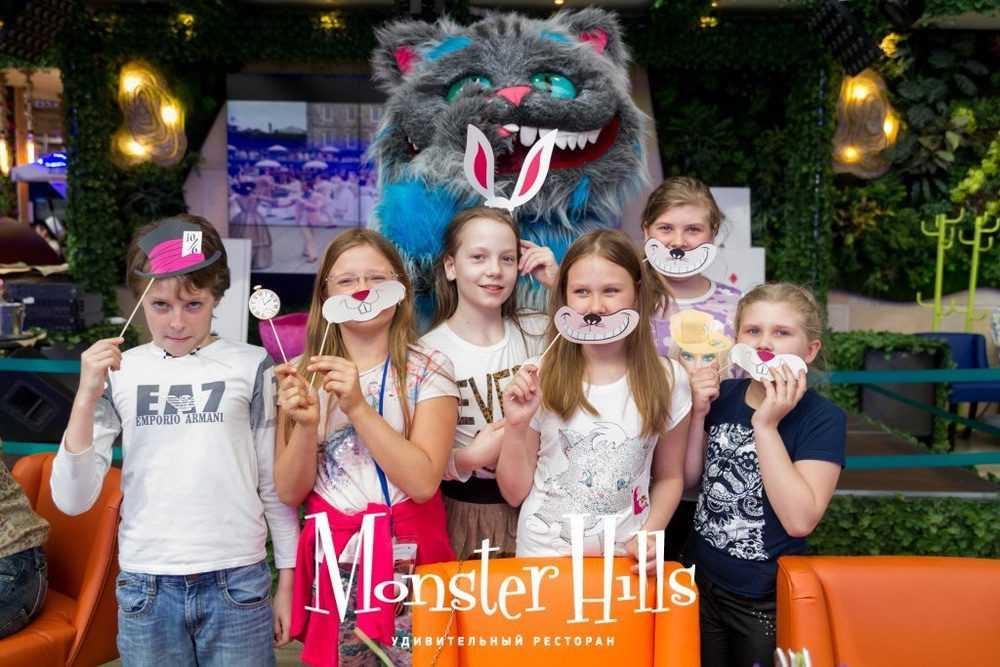 Monster-Hills-15.05.-68