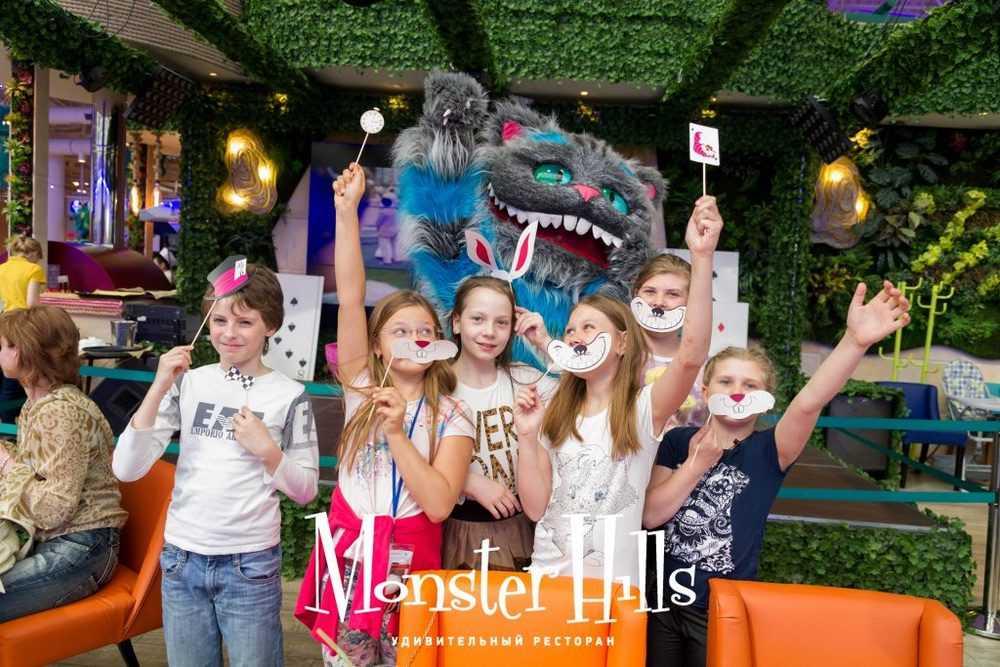 Monster-Hills-15.05.-72