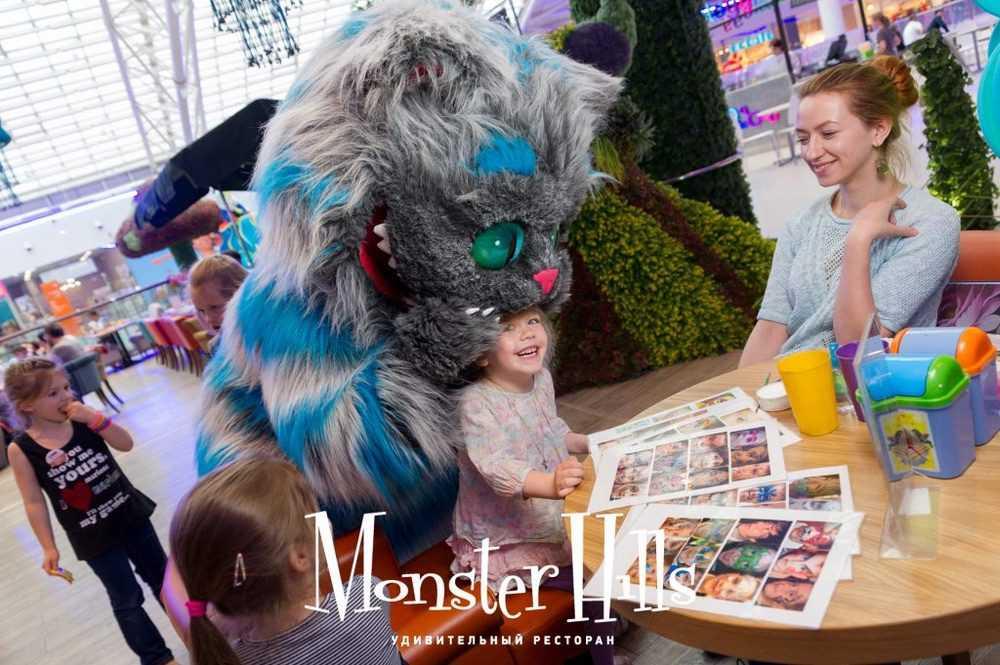 Monster-Hills-15.05.-74