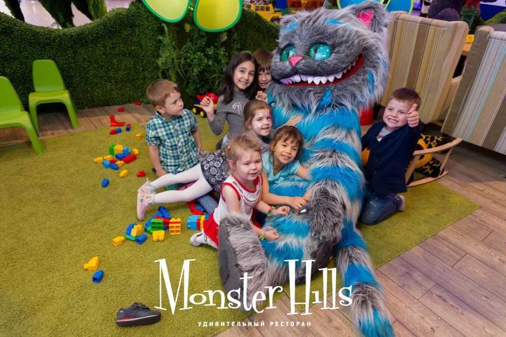 Monster-Hills-15.05.-82