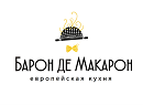 Логотип Барон де Макарон